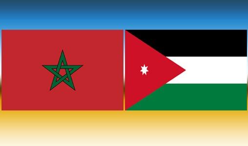 Réunion à Amman du groupe de travail maroco-jordanien pour l'échange d'étudiants