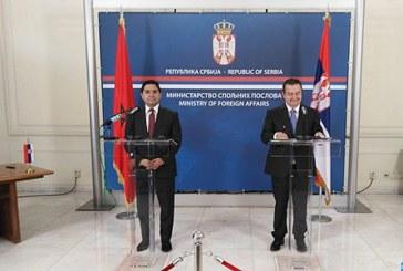 Volonté partagée du Maroc et de la Serbie d'intensifier leurs relations bilatérales