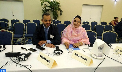 Le rapport du C24 à l'Assemblée générale de l'ONU consacre la légitimité des élus du Sahara marocain