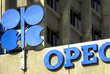 Offre du pétrole en baisse : l'Arabie saoudite contrainte de freiner sa production