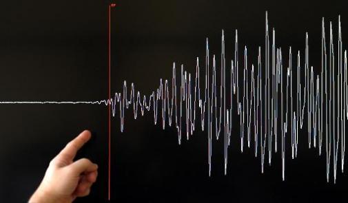 Secousse tellurique de magnitude 3,2 dans la province de Meknès