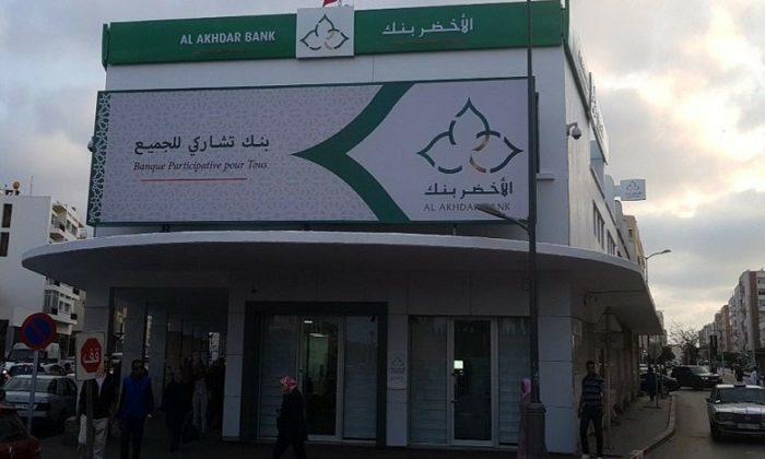 Al Akhdar Bank dépositaire de la première émission de sukuks souverains