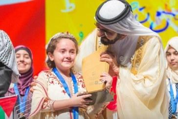 Une Marocaine de 9 ans remporte l'Arab Reading Challenge