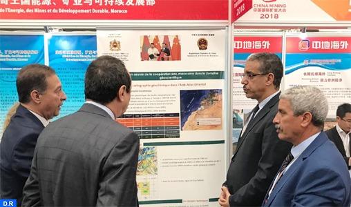 Secteur minier: Rebbah vend l'expérience et les opportunités marocaines en Chine