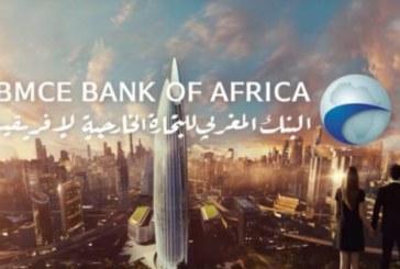 BMCE Bank Of Africa «Élu Service Client de l'Année Maroc 2019» pour la deuxième année consécutive