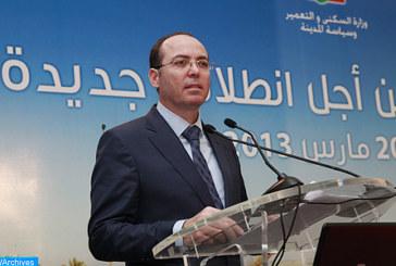 Badr Kanouni expose à Dakar la politique du Maroc pour la création de nouvelles villes et pôles urbains