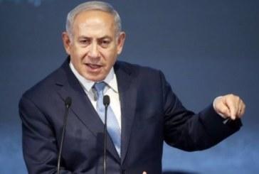Israël repousse mais maintient son projet d'évacuation de Khan al Ahmar
