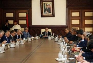 Conseil de gouvernement : Adoption du projet de décret-loi relatif à la création de la Caisse marocaine de l'assurance maladie