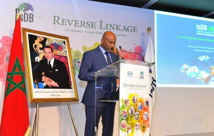 """Rabat: la BID publie """"Le Reverse Linkage: Développement à travers la Coopération Sud-Sud"""""""
