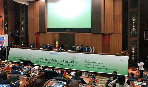 Ouverture à Dakar de la 2è édition du FOMAHDU, une manifestation co-organisée par le Maroc et le Sénégal