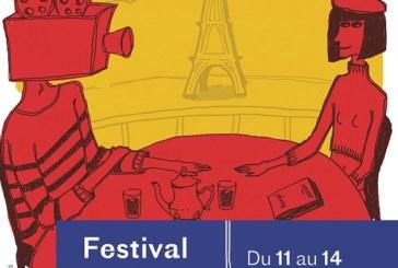 La programmation du Festival du Film Français est enfin annoncée !