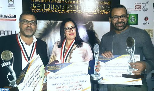 Le cinéma marocain primé au Festival du cinéma méditerranéen d'Alexandrie