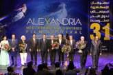 Festival du cinéma méditerranéen d'Alexandrie: 85 films de 25 pays et le Maroc invité d'honneur