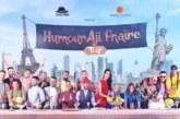 La troupe Humouraji présente à Libreville son premier spectacle en Afrique subsaharienne