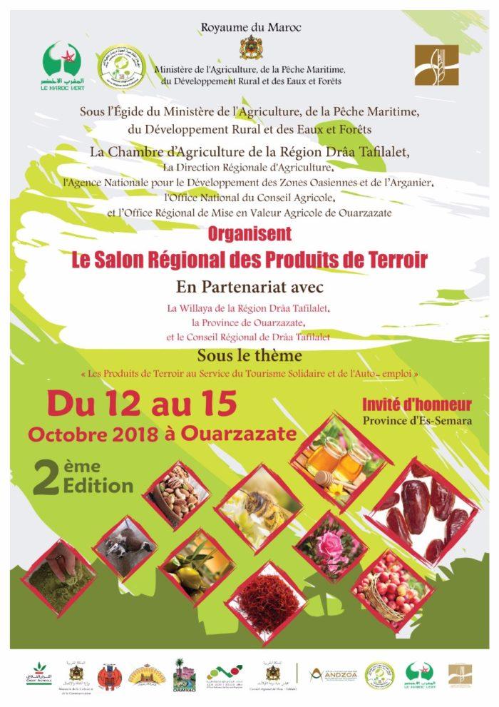 La ville de Ouarzazate abrite le 2è Salon régional des produits du terroir