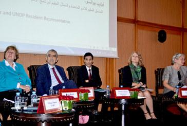 La 13è Conférence internationale des INDHs entame ses travaux à Marrakech