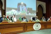 Ouverture à Rabat de la 13-ème session de la Conférence générale de l'ISESCO