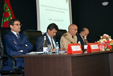 """Agadir: Formation sur l""""'Instance nationale pour la prévention de la torture"""""""