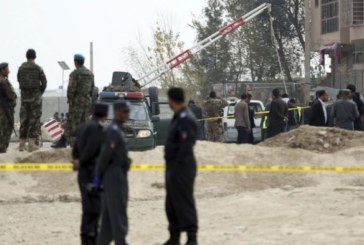 Afghanistan: 7 morts dans un attentat-suicide près d'une prison à Kaboul