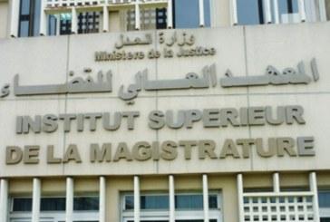Institut supérieur de la magistrature: Session de formation sur l'égalité des sexes au profit du corps professoral