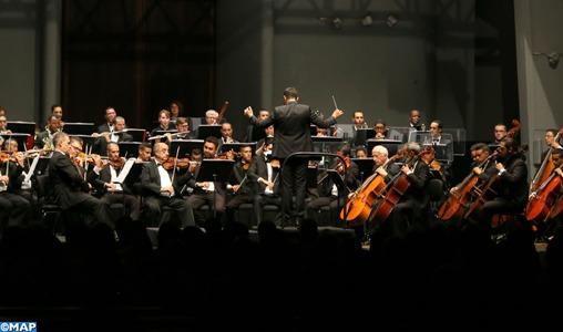 L'Orchestre Philharmonique du Maroc