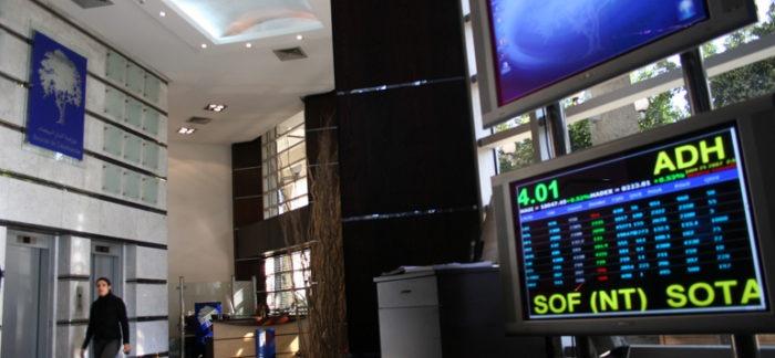 La Bourse de Casablanca passe au vert à la mi-séance