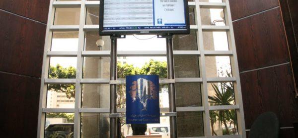 La Bourse de Casablanca en petite baisse à l'ouverture