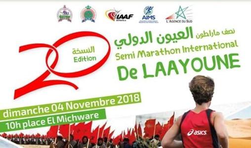 Le 20ème semi-marathon international de la ville de Laâyoune