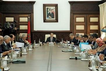 Le Conseil de gouvernement adopte un projet de loi relatif au système des écoles britanniques au Maroc