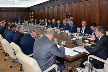 Le Conseil de gouvernement approuve des propositions de nomination