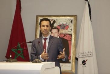 La CGEM reçoit le Ministre de l'Économie et des Finances