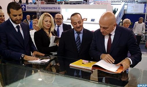 M. Laaraj inaugure le pavillon du Maroc au Salon du livre à Belgrade