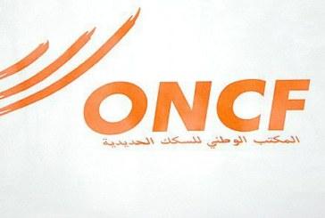 Déraillement de train à Bouknadel : L'ONCF lance un numéro vert gratuit au profit des familles des victimes