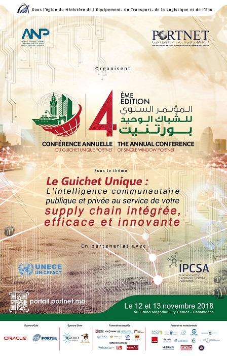Casablanca: 4ème édition de la Conférence Annuelle du Guichet Unique PortNet les 12 et 13 novembre