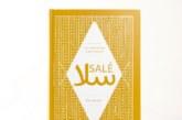 """Parution du livre """"Parcours amoureux de Salé"""" édité par Bouillon de Culture"""
