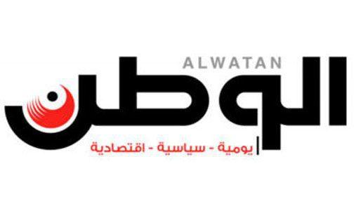 Un journal bahreïni épingle les liens entre l'Algérie, l'Iran et le Polisario contre le Maroc