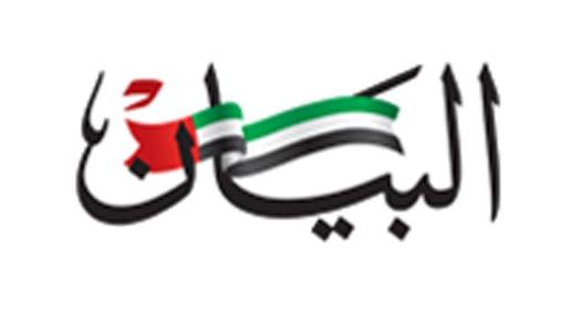 Un journal émirati éclaire sur la condamnation américaine du financement du Polisario par l'Iran