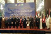 Le Maroc accueillera l'organisation du Prix arabe du jeune innovateur