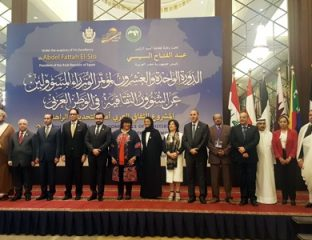 Prix arabe du jeune innovateur