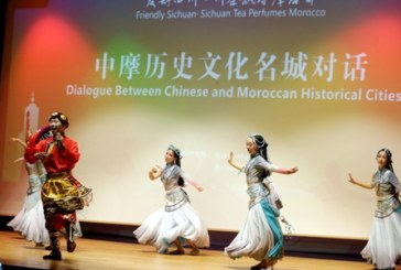 """Rabat: ouverture de la 2-ème édition de """"Rencontre et dialogue des villes historiques et culturelles sino-étrangères"""""""