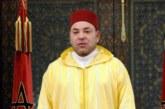 SM le Roi adresse un message de solidarité au président tunisien suite à l'attaque terroriste