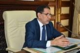 Indice de perception de la corruption : le Maroc a gagné 17 places en deux ans