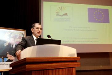 El Othmani appelle à une mobilisation collective et à la diversification des partenariats pour lutter contre l'analphabétisme