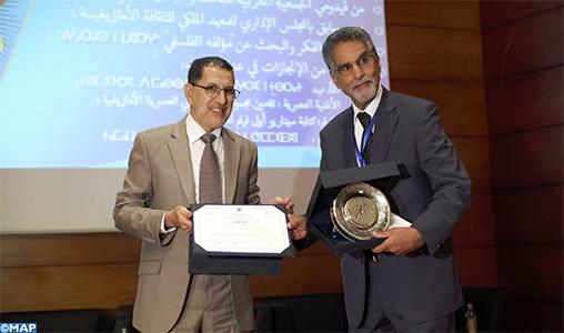 Rabat: Safi Moumen Ali remporte le Prix de mérite de la culture amazighe au titre de l'année 2017