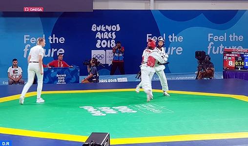 JOJ 2018/Taekwondo: Safia Salih offre au Maroc sa première médaille d'argent