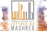 Deuxième Salon maghrébin du Livre du 18 au 21 octobre à Oujda, la Côte d'Ivoire invité d'honneur
