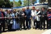 Semaine culturelle du Maroc au Chili : les artisans marocains exposent à Coquimbo