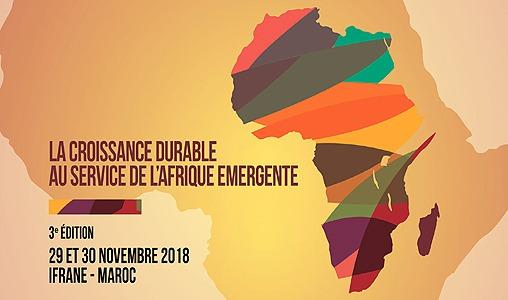 Sommet africain du commerce et de l'investissement