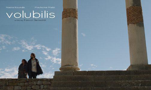 Volubilis de Faouzi Bensaidi remporte le prix du jury au festival du film arabe de Malmö