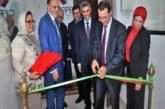 Inauguration à Casablanca du centre de formation, insertion et perfectionnement des enseignants